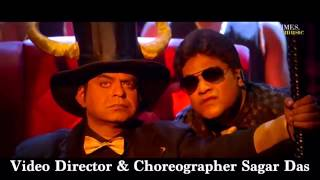 Bengali Song Directed & Choreographed By Sagar Das (JRDB)