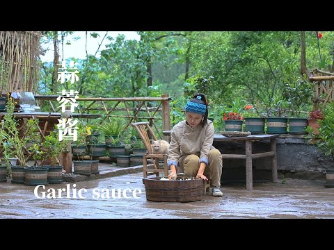 Garlic sauce ▎大蒜� 吃不易保存,我用傳統方法把它做成蒜蓉醬,吃一年� 不會壞。