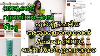 അടുക്കള വൃത്തിയാക്കൽ Vlog|Kitchen organizer|Amazon haul|How to organise small kitchen|Asvi