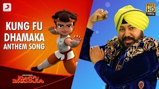 Kung Fu Dhamaka - Official Anthem Song | Daler Mehndi | Chhota Bheem