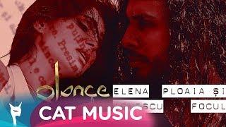 Glance feat. Elena Ionescu - Ploaia si focul (Official Video)