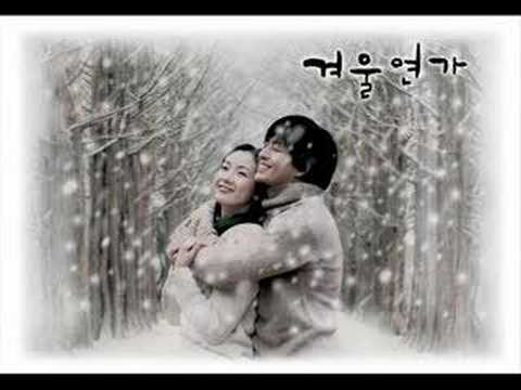 Winter Sonata - From The Beginning Until Now (Instrumental)