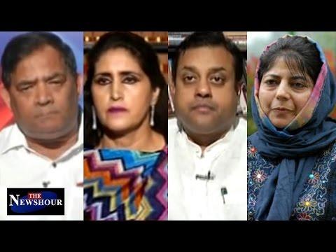 Xxx Mp4 Minority Hindus In Jammu Kashmir Being Denied Home The Newshour Debate 28th March 3gp Sex