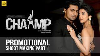 Chaamp Promotional Shoot Making Part 1 | Dev | Rukmini Maitra | Raj Chakraborty