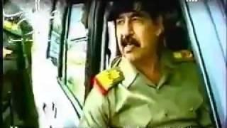 صدام شوفوا من الثانية 58 كيف يضحك عليه