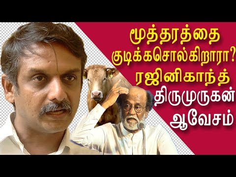 Xxx Mp4 Thirumurugan Gandhi Blast Rajinikanth Political Entry Tamil News Tamil Live Redpix 3gp Sex