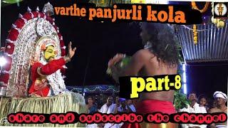Panjurli Kola Kadiyali part -8