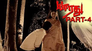 Latest Tamil Movie Yaaradhu Part 4 - Varun, Unni Krishanan, Soundarya, Meena, Ponnambalam