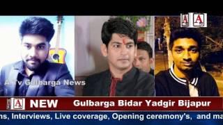 Sedam Road Gulbarga Per Bhayanak Car Accident 3 Deat 2 Zaqmi A.Tv News 23-5-2017