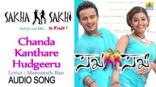 Sakha Sakhi |