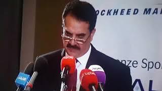 Raheel Sharif Keynote Speech BIDEC 2017 (PART1)