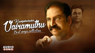 Kaviperarasu Vairamuthu Best Songs Collection | Audio Jukebox | Evergreen Tamil Hits | Music Master
