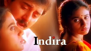 Indira (1995) | Tamil Full Movie | AR Rahman | Arvind Swamy | Anu Hasan