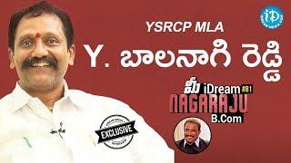 YSRCP MLA Y Balanagi Reddy Exclusive Interview || Talking Politics With iDream #168