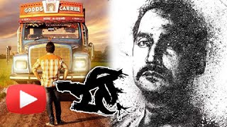 Reti (रेती) | Poster Out | Upcoming Marathi Movie | Chinmay Mandlekar | Kishor Kadam