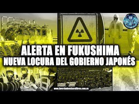Xxx Mp4 ALERTA EN FUKUSHIMA NUEVA LOCURA DEL GOBIERNO JAPONÉS 3gp Sex