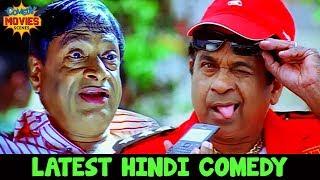 Brahmanandam and M S Narayana Comedy   Best Comedy Scenes   Ek Aur Hero Film   Funny Movie Scenes