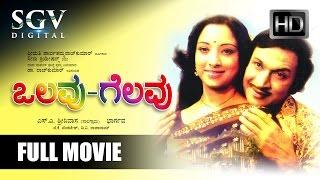 Olavu Geluvu Kannada Full Movie   Lakshmi Kannada Movies Full   Kannada Movies