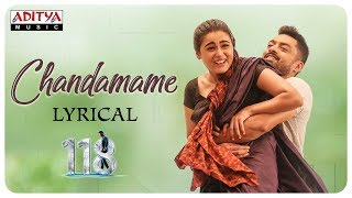 Chandamame Lyrical || 118 Songs ||  Nandamuri Kalyan Ram, Shalini Pandey || Guhan K.V.