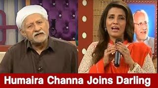 Humaira Channa Joins Darling 29 January 2017 - Express News