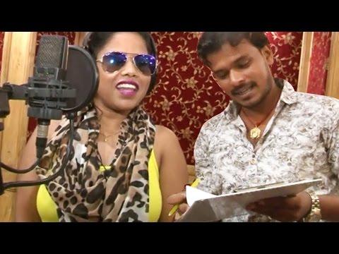 Xxx Mp4 चंडाल चोकड़ी भोजपुरी फिल्म Muhurat Song Recording Mamta Rahut Pramod Premi 3gp Sex