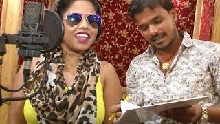 चंडाल चोकड़ी भोजपुरी फिल्म Muhurat & Song Recording   Mamta Rahut, Pramod Premi