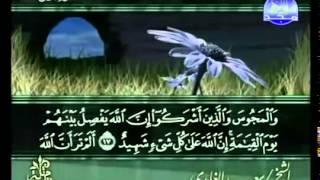 القرآن الكريم كاملا الجزء السابع عشر (17) بصوت الشيخ سعد الغامدي