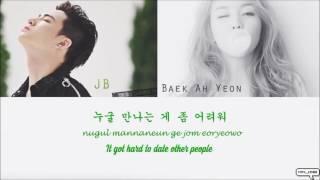Baek A Yeon -