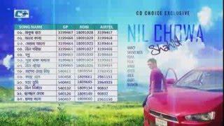 Nil Chowa   Audio Jukebox   2016