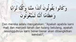 Surah Al Waqiah dan terjemahan.(IPH's video collections)
