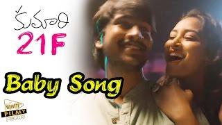 Baby U Gonna Miss Me Promo Video Song || Kumari 21F Movie Songs || Raj Tarun, Hebah Patel , DSP