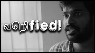 வெறிfied! (Chennaiyil oru mazhaikalam)