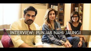 Interview Mehwish Hayat & Humayun Saeed