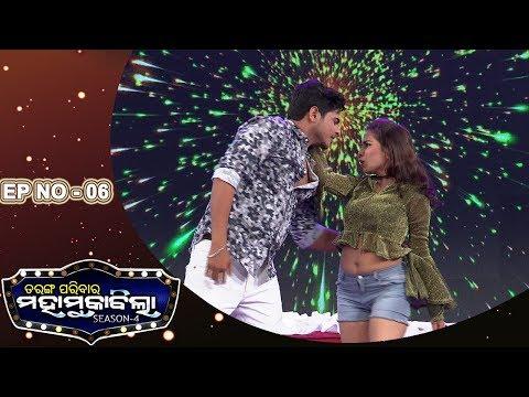 Xxx Mp4 Romantic Honeymoon Dance Special Tarang Parivaar Maha Muqabila S4 Full Ep 6 3gp Sex