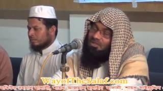 Bangla Question & Answers ইসলামী কনফেরেন্স সিলেট by Dr.Muhammad Saifullah