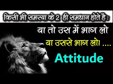 Xxx Mp4 Best Attitude Whatsapp Status Video Inspirational Quotes In Hindi Attitude Motivational Video 3gp Sex