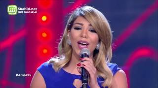 Arab Idol – العروض المباشرة – كوثر، نادين، داليا – لون عيونك