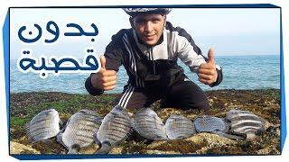 ✔ طريقة صيد السمك مباشرة  بدون قصبة و مكينة الطعم عجينة البيلوطة