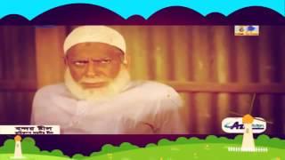 Bangla Eid Natok 2015 {Eid Ul Adha} Jomoj 6 Zomoj 6ft Mosharraf Karim