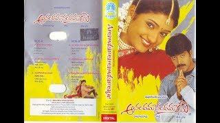 Anandamanandamaye,  2003,  Maa Madhumaasapu