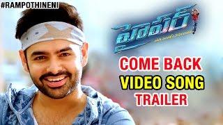 Hyper Telugu Movie Songs | Come Back Video Song Trailer | Ram Pothineni | Raashi Khanna | Ghibran