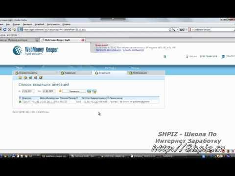 Download Заработок в Интернете без Вложений Заработать Webmoney WMR WMU WMZ Video 3Gp Mp4 Free Mobile HD