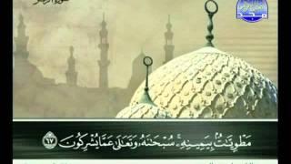عبدالباسط عبدالصمد سورة الزمر الاية 32 الاية 52 الجزء 24 قناة المجد للقرآن الكريم
