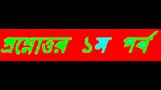 [Bangla Waz] Question and Answer | Motiur Rahman Madani (Part 1)