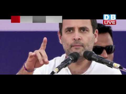 Xxx Mp4 2019 के ऐलान ए जंग से पहले खतरे में 39 ब्रांड मोदी 39 Rahul Gandhi PM Modi News 3gp Sex