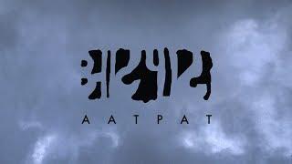 Pavsacha Nibandh | An Essay Of The Rain | Nagraj Popatrao Manjule | Short film Teaser