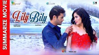 LILY BILY   New Nepali Summarize Movie 2018 Ft. Pradeep Khadka, Jassita Gurung, Priyanka Karki