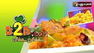 Arisiyum Paruppum & Potato Poriyal in K2K.com Rasikka Rusikka - 27/11/2015 I Puthuyugam TV