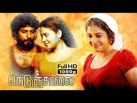 Nedunchalai 2014 Full Hd Exclusive Movie| Aari & Sshivada | New Tamil Movies 2014|