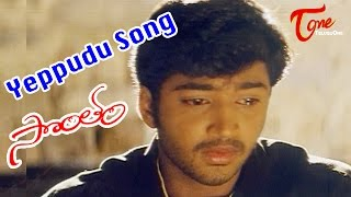 Sontham Movie Songs | Yeppudu Video Song | Aryan Rajesh, Namitha